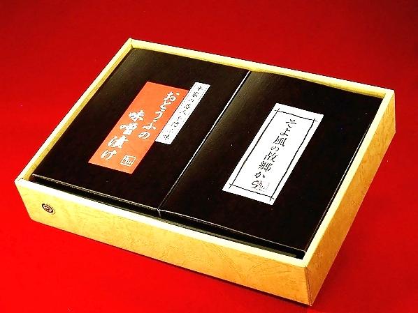 お豆腐の味噌漬け(大)とそよ風の故郷から ギフトセット  外観