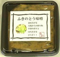 ふきのとう味噌 パッケージ