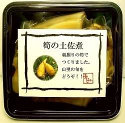 筍の土佐煮 パッケージ